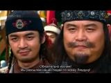 [Тигрята на подсолнухе] - 115/134 - Тэ Чжоён / Dae Jo Yeong (2006-2007, Южная Корея)