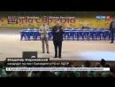 Россия24 о чемпионате АМАКидс
