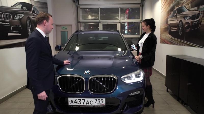 Отдел продаж Официального дилера BMW Азимут СП