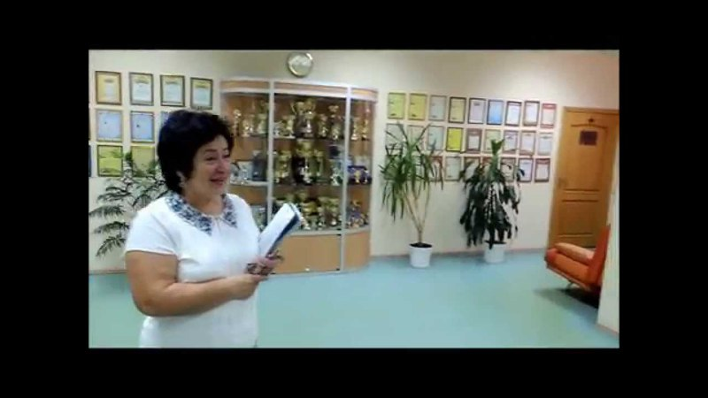 Учитель английского языка Барменкова Ольга Ивановна