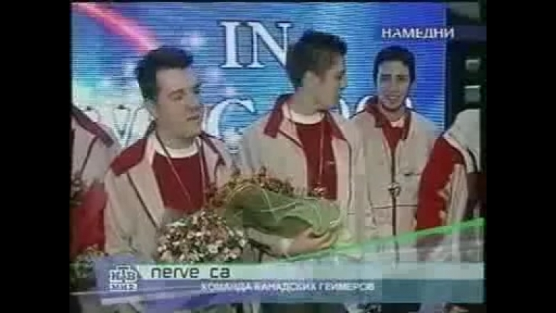 КИБЕРСПОРТ 16 лет назад....WCG 2002 (M19, uNkind, Cooller)