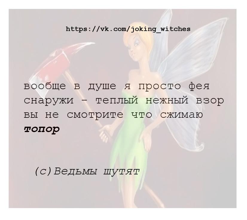 ЮМОР ( веселимся от души)  - Страница 2 T_MRQSs9s8I