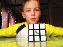 Сборка кубик Р
