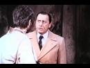 Я знаю что ты знаешь Италия 1982 трагикомедия Моника Витти Альберто Сорди дубляж советская прокатная копия