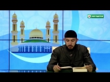 Ценность изучения шариата ¦ Ваделов Абдул-Маджид