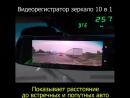 Зеркало видеорегистратор Car DVRs Mirror