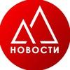 Димитровград Новости