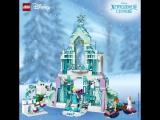 post-01-mainKv-Disney-Frozen-LEGO-SMM