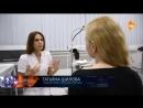 Какая офтальмология лучше - Американская или Российская, где лучше оперировать глаза?