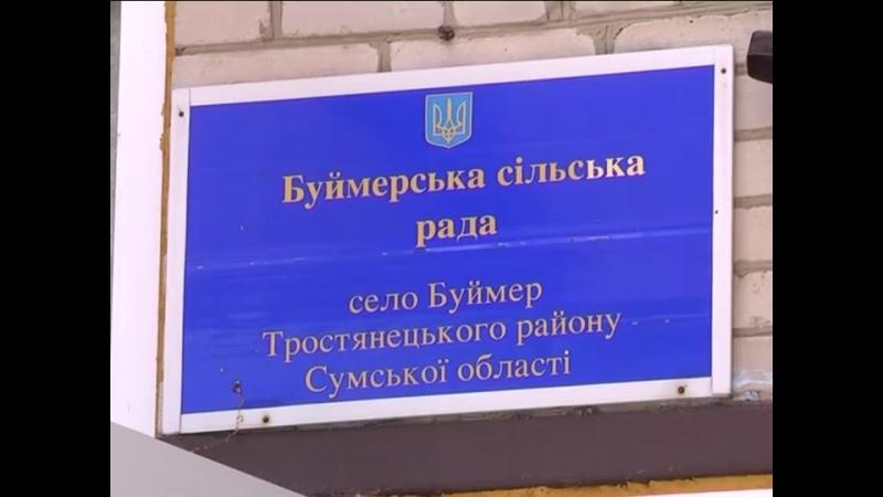 Буймер( Сумская.обл.) , 4 июля, 2018 Беженцу из Донбасса порвали рот за то, что он-русскоязычный
