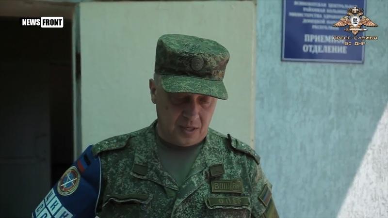 В результате обстрела ВСУ в селе Васильевка ранена девушка