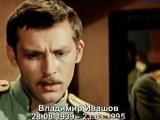 Владимир ИВАШОВ - Над окошком месяц.mp4