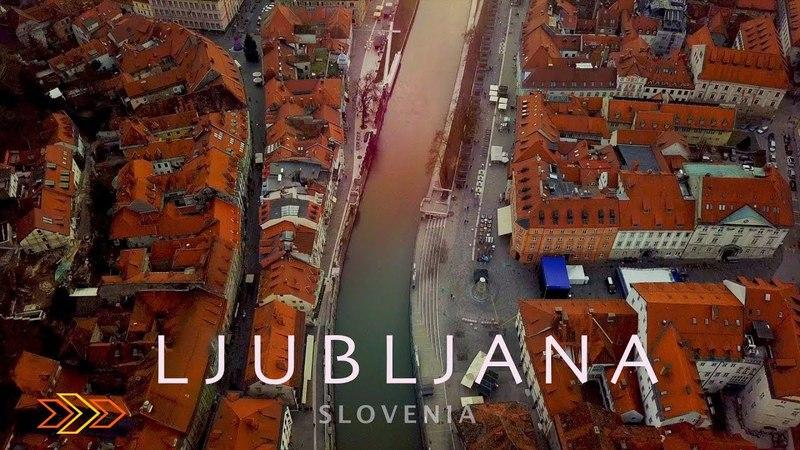 СЛОВЕНИЯ | Любимая Любляна - часть 1 | С НАМИ ПО ПУТИ 34