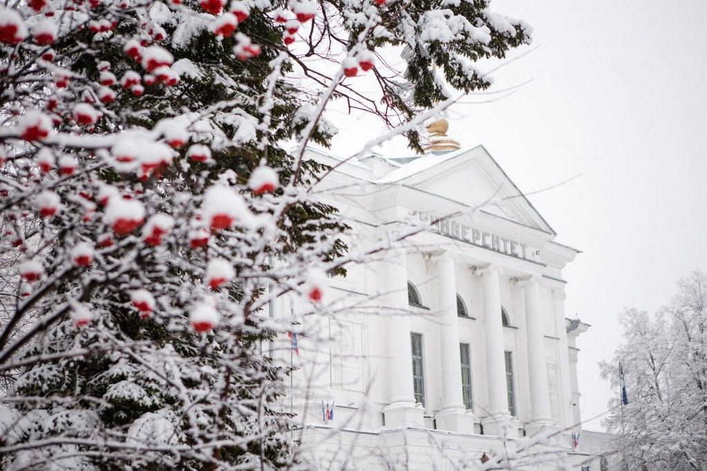 Какой будет погода в выходные: прогноз для Томска и области.