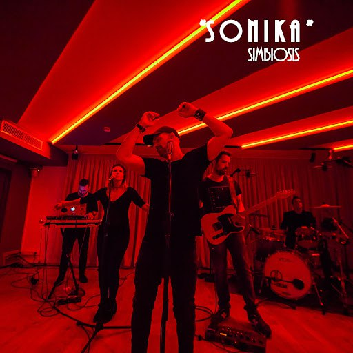 Sonika альбом Simbiosis