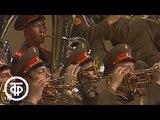 Служу Советскому Союзу. Эфир 03.01.1982. С участием Владимира Шаинского и Леонида Утесова (1981)