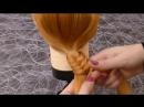 Коса Рыбий хвост.Плетение для НАЧИНАЮЩИХ.Причёска самой себе для средних, длинных волос в школу