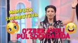 Mahfuza Sherboyeva  - Ozbek ayoli pul sochganida | Махфуза Шербоева - Узбек аёли пул сочганида