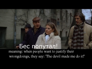 Learn Russian with movies. The most ravishing and attractive. part 10 of 11