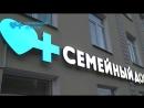 Поликлиника №6 сети «Семейный доктор», МЦК «Крымская»