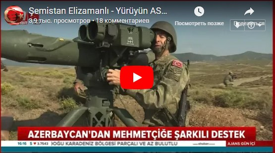 Şəmistan Əlizamanlının Afrin əməliyyatına dəstək mahnısı – Türkiyədə gündəm oldu + VİDEO