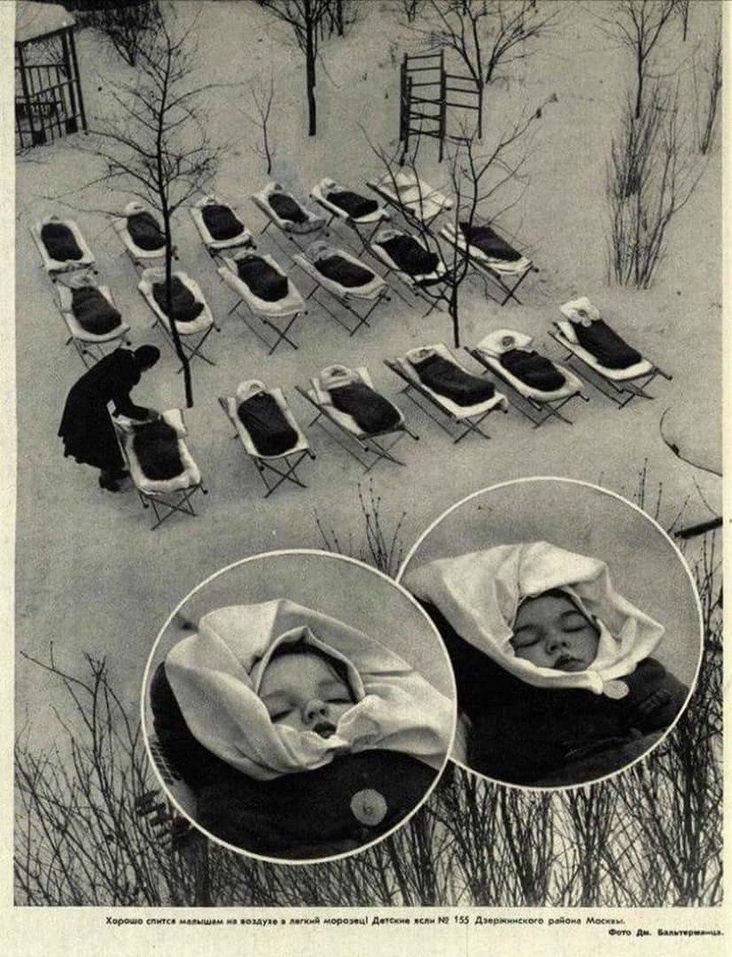 Малыши во время дневного сна в московских яслях, 1958 год.