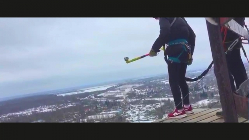 Прыжок с Павловской трубы 90 метров роупджампинг