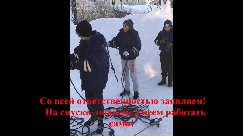 ГИБДД Гаврилов-Ям школа № 2 Дорожный Патруль