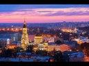 Харьков Украина ⁄ Kharkiv Ukraine