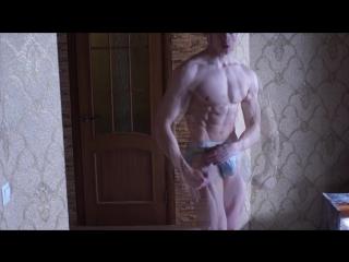 Lean Muscles Flexing