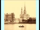 Видеоролик Славный Екатеринбург