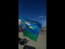 Наши флаги.