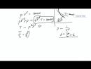 2. Неравновесные процессы в термодинамике. Олимпиадные задачи по физике с Гуденко А.В. Урок 2.