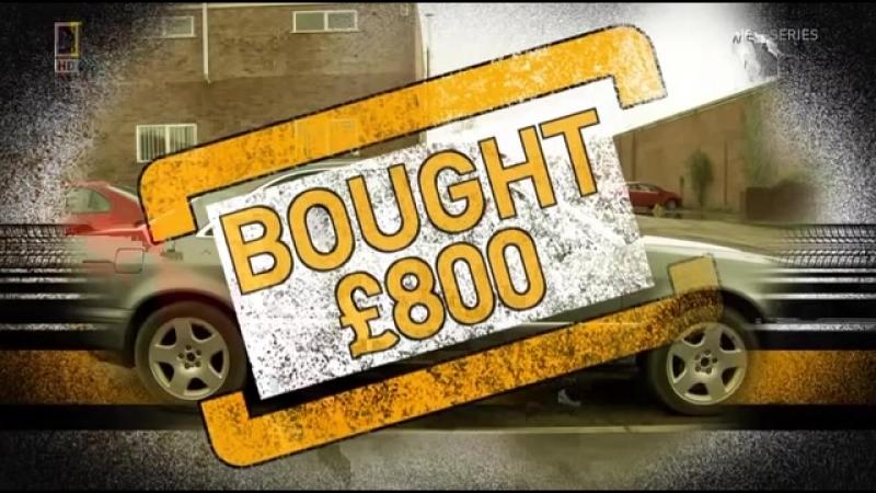 Машины разобрать и продать