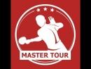1 день 389-й турнир по настольному теннису серии Мастер-Тур среди мужчин