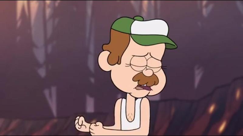 Иногда я Тайлер Гравити фолз Бей его Gravity Falls Все серии подряд Лучшие мультфильмы хиты для детей Сборник 1 2 3 сезон