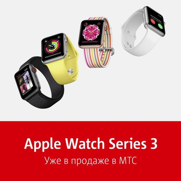 Купить в кредит часы apple