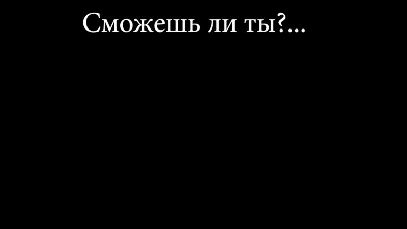 Трейлер Припяти