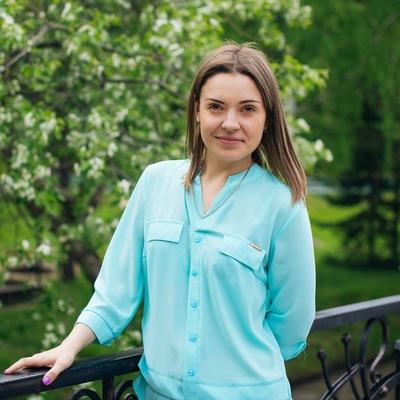 Алёна Попашенко