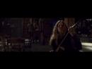 Песня Дейзи Домергу Омерзительная восьмёрка