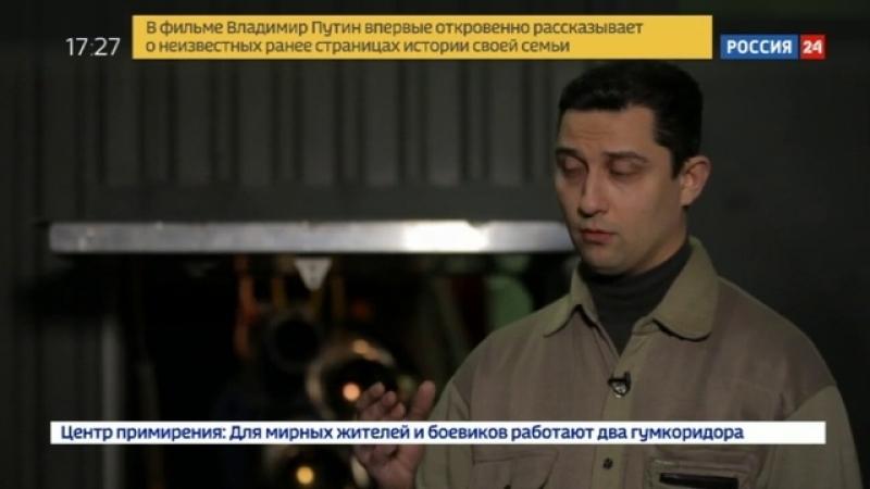 Новости на «Россия 24» • Лазер защитит россиян от врагов и болезней