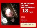 Елизавета Демидова фото #10
