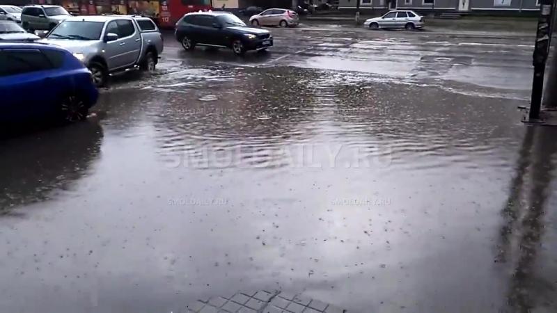 Наводнение на проспекте Гагарина в Смоленск е