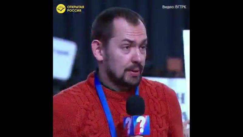 Отлично! Роман Цымбалюк задал вопрос о войне на Донбассе. Рос. журналисты пытаются перекричать и орут «Провокатор!»