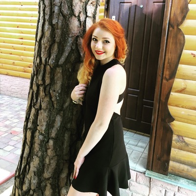 Аня Васюк
