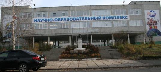 «Экспериментальный лицей «Научно-образовательный комплекс»