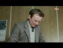 Визит к Минотавру 1987 (4 - 5 серия)