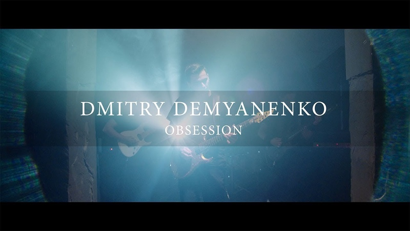 Dmitry Demyanenko Obsession Official Music Video