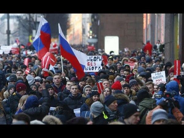 Митинг Кемерово 01 06 2018