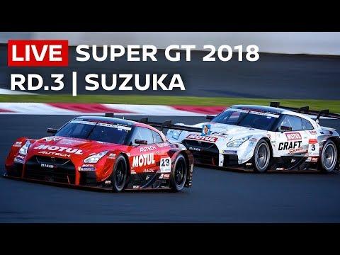 Super GT 2018 Suzuka Гонка 3/8